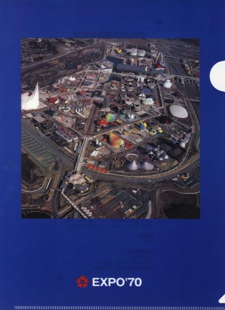 Expo70