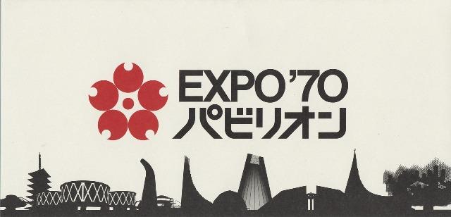 Expo70_0001